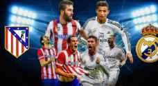 ريال مدريد وأتلتيكو في ليلة الثأر والتاريخ