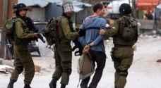 الاحتلال يعتقل 17 فلسطينيا