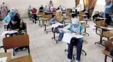 418 مدرسة لعقد امتحان صيفية التوجيهي المقبلة