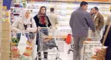 قائمة بأسعار المواد التموينية لأول أيام رمضان