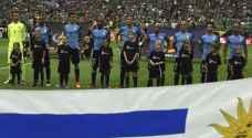 الأورغواي غاضبة بعد الخطأ في النشيد الوطني بكوبا امريكا