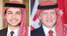 الملك وولي العهد يتلقيان التهاني بمناسبة شهر رمضان المبارك
