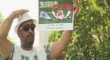 تظاهرات أمام البيت الأبيض تأييدا للتحالف العربي