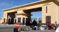 فشل موسم العمرة بغزة للعام الثاني على التوالي