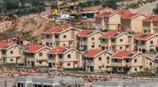 الاحتلال يدعم مستوطنات الضفة الغربية بـ 62 مليون شيكل