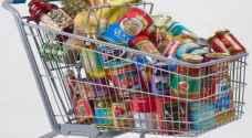 الصناعة والتجارة تصدر نشرة الأسعار ليوم غد الاثنين