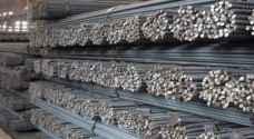 نشرة استرشادية لاسعار الحديد محليا