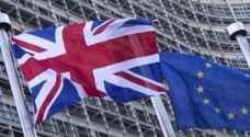 احتجاجات في لندن على الخروج من الاتحاد الأوروبي