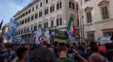 مشجعو لاتسيو يتظاهرون ضد رئيس النادي