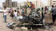 نجاة محافظ عدن من هجوم بسيارة ملغومة في اليمن