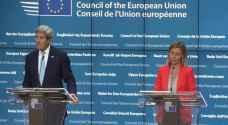 واشنطن والاتحاد الأوروبي: على تركيا احترام الحقوق والحريات