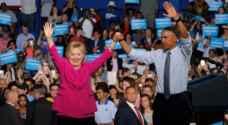 اوباما: ليس هناك أحد اكثر استعدادا لتولي الرئاسة من كلينتون