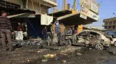 16 قتيل في هجوم إنتحاري شمالي بغداد