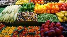 أسعار الخضار والفواكه ليوم الاثنين