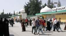3500 طلب التحاق بالجامعات الرسمية حتى مساء الأربعاء
