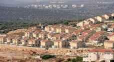 الاردن يجدد ادانته واستنكاره للاستيطان الاسرائيلي في الاراضي الفلسطينية