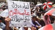 التحالف العربي: قواتنا لا تفرض حصارا على الأراضي اليمنية
