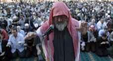 """الأردن يواجه """" عشوائية """" المساجد بتطبيق """" المسجد الجامع """""""