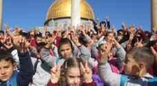الاحتلال يربط ترميم مدارس القدس باعتماد مناهجه