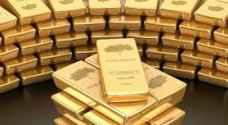 تراجع أسعار الذهب في أولى جلسات التداول لهذا الأسبوع