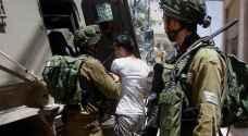 الإحتلال الإسرائيلي يعتقل 14 فلسطينياً في الضفة الغربية