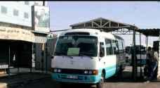 اعتصام اصحاب حافلات النقل العمومي في عجلون