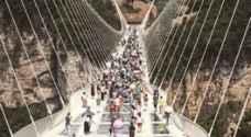 افتتاح أعلى وأطول جسر زجاجي في العالم بالصين