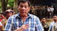 رئيس الفلبين يهدد بترك الأمم المتحدة لانتقادها حربه على المخدرات