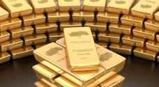 تراجع أسعار الذهب إلى أدنى مستوى في أسبوع