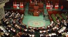 جلسة للبرلمان التونسي للتصويت على الثقة بالحكومة والشاهد يلمح الى اجراءات تقشف