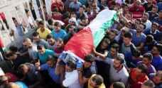 تشييع جثمان الشهيد الفلسطيني إياد حامد