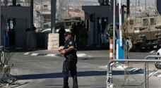 الاحتلال الإسرائيلي يعتقل فلسطينية بزعم حيازتها سكينا