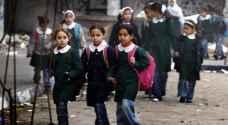 الإحتلال يسمح بادخال المنهاج الجديد لغزة