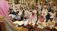 تعرف على الممنوع في مساجد السعودية