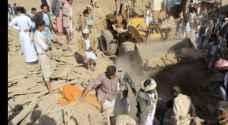 ضربة جوية باليمن تقتل 16 من عائلة واحدة