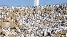 وفاة حاج اردني بمكة المكرمة