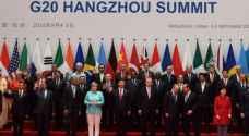 الصين تستضيف قمة مجموعة الـ20 وتراهن عليها لإظهار قوتها الاقتصادية