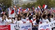 """باريس: الجالية الصينية تتظاهر للمطالبة """"بالأمن"""" بعد مقتل أحد أفرادها"""