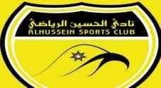 الحسين اربد يضم لاعب الوحدات منذر رجا