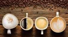 """قهوة """"خارقة"""" أقوى من الإسبريسو بـ80 مرة"""
