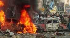 قتلى وجرحى في هجوم انتحاري مزدوج في بغداد