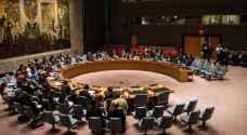 مجلس الأمن يدين تجربة بيونغيانغ النووية
