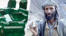 تعرّفوا على الشركة الصغيرة التي تحمي زمرد أفغانستان النادر