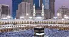 هل تصبح مكة المكرمة أحدث مدينة ذكية في العالم؟