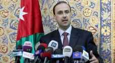 الأردن يرفض انتقادات مجلس حقوق الانسان الأممي تجاة البحرين