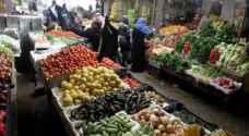 السوق المركزي يستقبل 5 الاف طن من المنتجات الزراعية