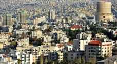 الأحد: أجواء صيفية اعتيادية في أغلب مناطق المملكة