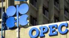أمين عام أوبك: الاتفاق على دعم سوق النفط قد يستمر لمدة عام
