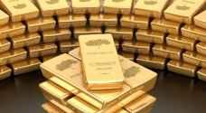 هبوط سعر الذهب بعد توقعات برفع أسعار الفائدة