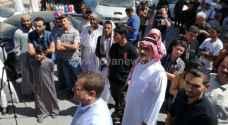 بالصور: وقفة احتجاجية في معان والعاصمة رفضاً للتعديلات على المناهج الدراسية